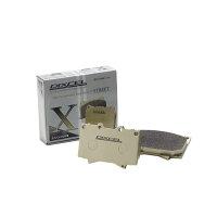 ブレーキパッド タイプX フロント 型式: