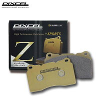 DIXCEL/ディクセル ブレーキパッド タイプZ リア VOLVO S70 2.3 T-5 97~00 8B5234 Z115 0018