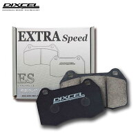 DIXCEL/ディクセル ブレーキパッド エクストラスピード リア CR-V 2400 01/10~06/10 RD6/7 ES335132