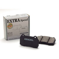 DIXCEL ブレーキパッド エクストラスピードタイプ ES-365085