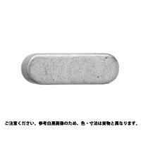 サンコーインダストリー 両丸キー 姫野精工所製 8X7X18