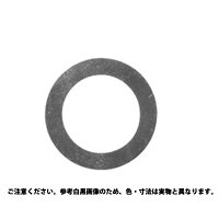 BSシムリング 10P RB 材質 黄銅 規格 012018050 入数 1
