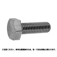 鉄/黒色クロメート 六角ボルト 全ねじ M6×65