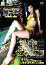 原千尋 セレブなお嬢様のセレブな美脚/DVD/JDS-3005