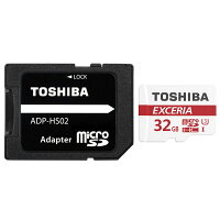 東芝 マイクロSDカード 32GB 90MB/s UHS-1 U3対応 (143902)