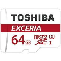 64GB TOSHIBA 東芝 EXCERIA THN-M302R0640C4