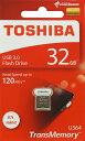 thn-u364w0320a4usb3.0 小型usbメモリ  b