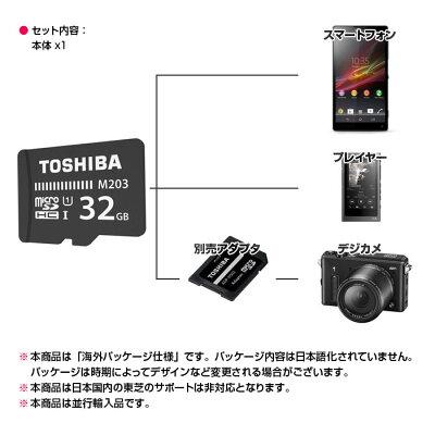 東芝 microsdhc カード  b uhs-i  b毎秒 class10 高速 通信 sdカード thn-m203k0320c4 fam-u1-m203- tf