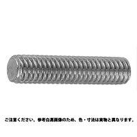 SUSズンギリ ヒラサキ 材質 ステンレス 規格 5/8X500 入数 1