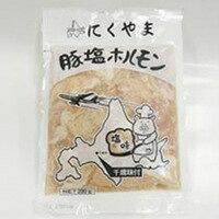 北海道産 豚塩ホルモン