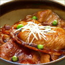 十勝 豚丼の具 タレ付