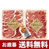 メーカー産地ラム しゃぶしゃぶ タレ付き 1kg 肉 赤身