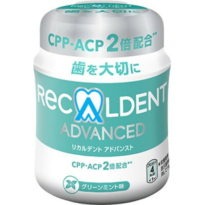 リカルデント 粒ガム ボトル 歯科専売 グリーンミント(140g)
