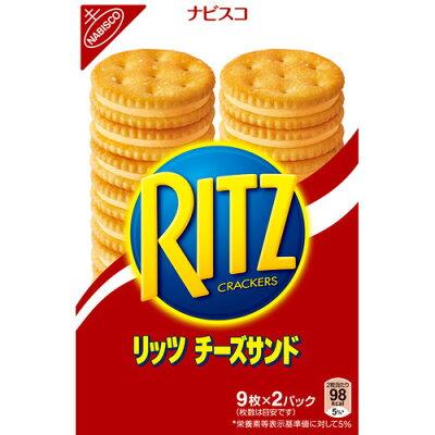 リッツ チーズサンド(160g)
