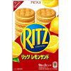 モンデリーズ・ジャパン リッツ レモンサンド 160g