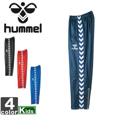 ヒュンメル hummelジュニア ウインドブレーカー パンツ HJW3054 1712 ウェア
