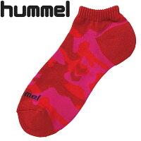 ヒュンメル hummel スニーカーソックス カモ HAG7053 レッド