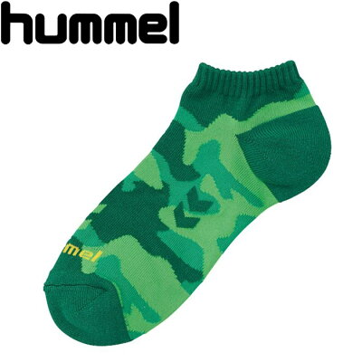 ヒュンメル hummel スニーカーソックス カモ HAG7053 グリーン