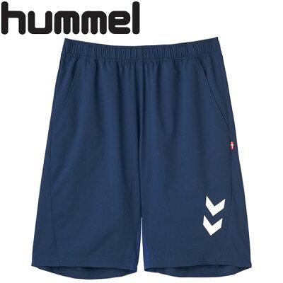 ヒュンメル hummel メンズ サッカー フットサル ウーブン ハーフパンツ 7091/ネイビー×スチール HAP2059