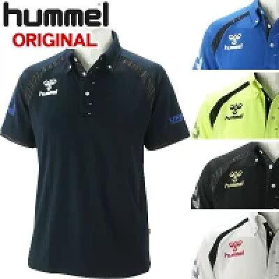 ヒュンメル ボタンダウンポロシャツ モデル 20 HAP3001MX