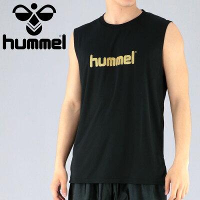 ヒュンメル バスケットボール ノースリーブシャツ プラシャツ バスケシャツ HAPB5003hapb5003-16skn