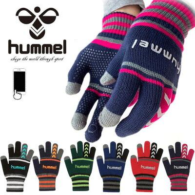 hummel ヒュンメルマジックグローブ HFA3042  9052 ブラック×Fライム