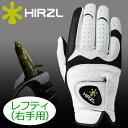雨や汗でも滑らない ハーツェル ゴルフグローブ HIRZL TRUST HYBRID Plus 左利き右手用 9月