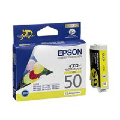 エプソン インクカートリッジ ICY50(1コ入)