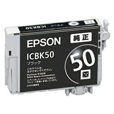 エプソン インクカートリッジ ICBK50(1コ入)
