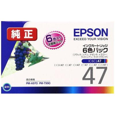 EPSON インクカートリッジ IC6CL47 6色