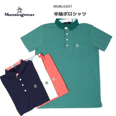 半袖シャツ Munsingwear マンシングウェアメンズ 半袖シャツ ホワイト MGMLGA07 1904 ゴルフウェア ゴルフ