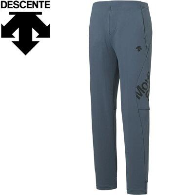 デサント DESCENTE メンズ トレーニングウェア HEATNAVI ACTIVESUiTS ロングパンツ ブルーグレー×ブラック DMMOJG24 GY