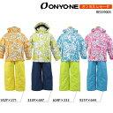 ONYONE RESEEDA レセーダ RES59005 子供用 キッズ トドラー スキーウェア