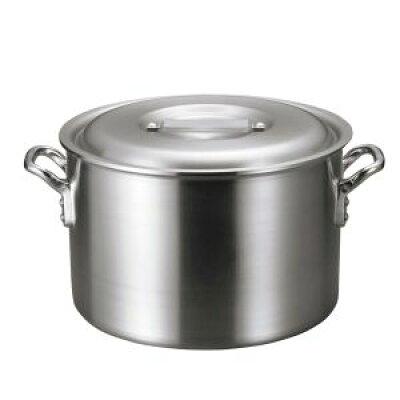 EBM アルミ バリックス 半寸胴鍋 磨き仕上げ 54