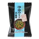 MCフードスペシャリティーズ 一杯の贅沢 海の恵みのスープ 貝の風味 3g
