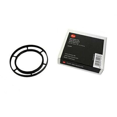 ライカ 偏光フィルターアダプター E72 for 24mm f/1.4 14479