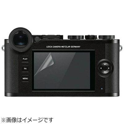 ライカ CL用液晶モニター保護フィルム