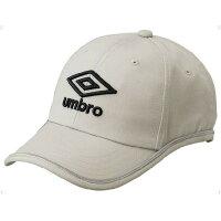 アンブロ UMBRO TCポプリンキャップ ベージュ サッカー 帽子 DS-UJS2100-BGE