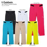 GOLDWIN ゴールドウィン スキーウェア パンツ レディース 2018W's Baro Solid Pants GL31704P