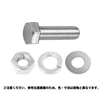 SP ボルトセット 表面処理 ユニクロ 六価-光沢クロメート 規格 3/8X65 入数 5