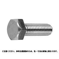 304HSK 6カクBT ゼン 材質 ステンレス 規格 20X40 入数 35