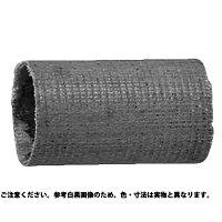 サンコーインダストリー 耐熱絶縁スリーブ 12 X 23