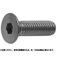 SUSサラCAP オキツ 材質 ステンレス 規格 8X14 入数 200