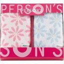 パーソンズ 婦人 ミニタオル2P31330506A