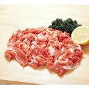 豚小間切れ 500g 国産 冷凍豚肉
