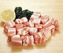 豚バラ肉角切り 500g 業務用食材 ポーク