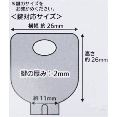 ポケモン ラバー キーカバー PK25521 ゲンガー  SHO-BI