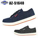 アイトス 安全靴 スニーカー AZ-51648作業靴 AITOZ タルテックスTULTEX ローカット 紐タイプ