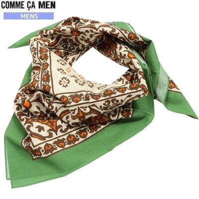 コムサメン イタリア製 デザインコットンメンズスカーフ 緑