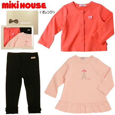 miki house box l付エッフェル塔プリント長袖tシャツ付き カーディガン  -